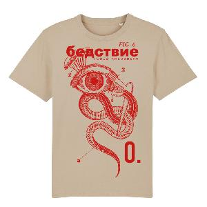 Klimmeck Catastrophy Red T-Shirt Sand