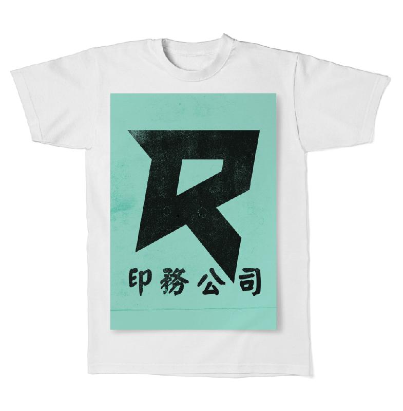 Romano R T-Shirt T-Shirt White